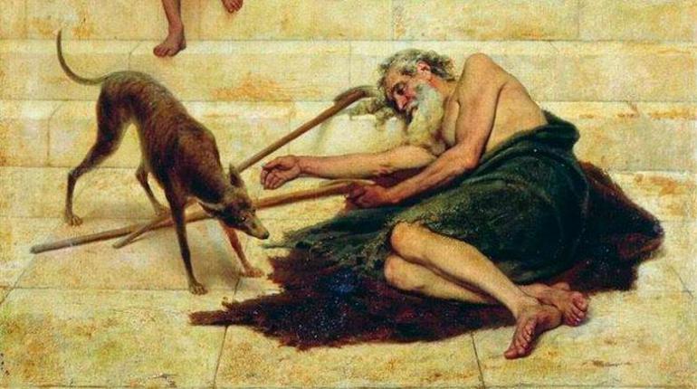 San Lázaro y Perro