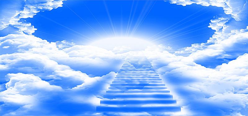 Escaleras para el milagro de subir al cielo